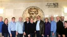 State Senator Barbara L'Italien's Trip Israel: Part II
