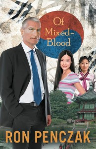 ofmixedbloodcover